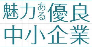 miryokuaru-oosuhu