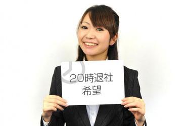 20-ji-dekaeroune