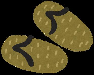wara-wara-jino