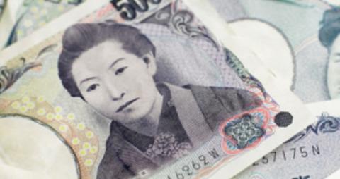 正社員3ヶ月目、ボーナス(寸志)が5000円だった件