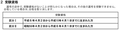 yokohama-gengyou-2