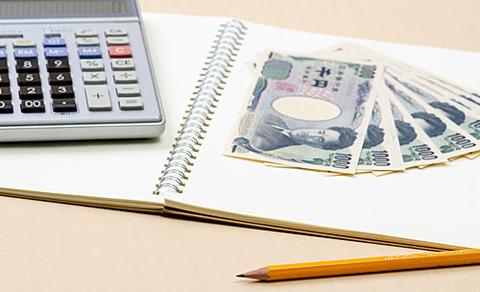 節約生活を始めた結果、半年で貯金が200万増えた