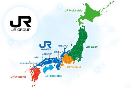 JR-guruooip