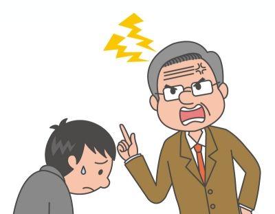 pawa-hara-jisatu