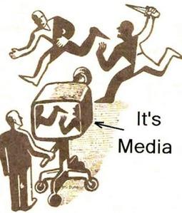 masu-media-gomi
