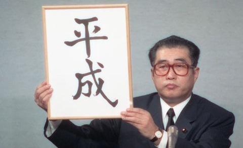 30年前の日本人に絶対に信じてもらえないランキング