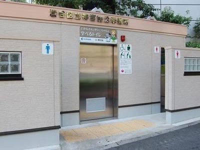 kon-shibu-outee