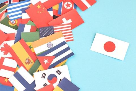 第二外国語って何を選ぶのがベストなの?
