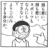 yorigonomi-huka