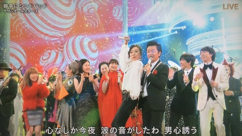 視聴者「N、NHKちゃん!紅白の出場者もう少し考えて!」 NHK「うるさいですね……」