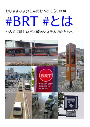brt-title