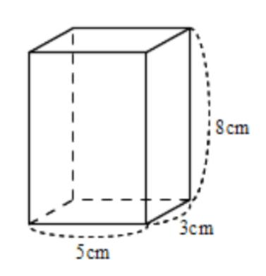 角柱の体積の求め方