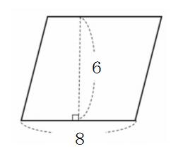 図形の公式 ひし形