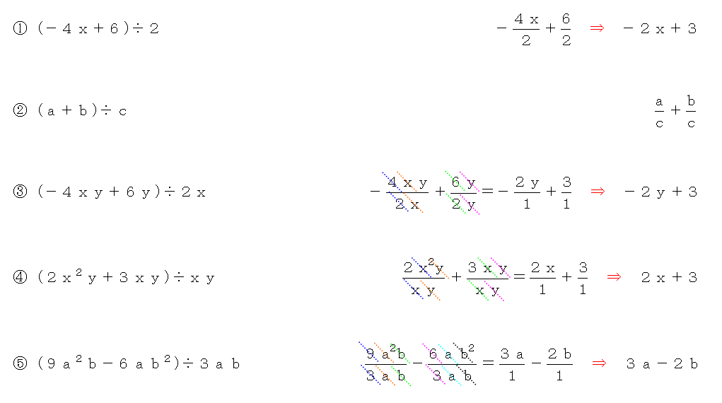 中3の数学の問題