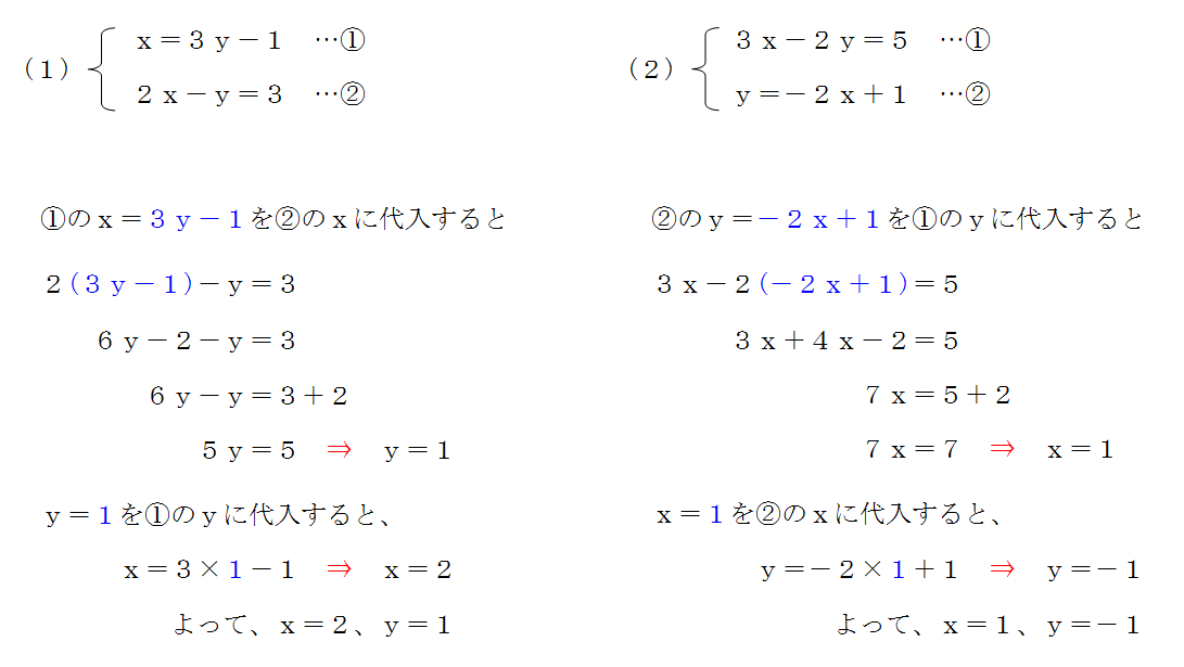 中二 数学 計算問題