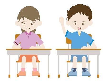 三重の個人契約家庭教師