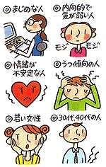 口内炎の原因、ストレス、疲労、体調不良