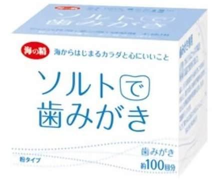口内炎の治し方、塩歯磨き