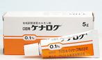 口内炎治療