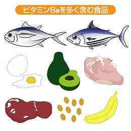 ビタミンB6の食べ物