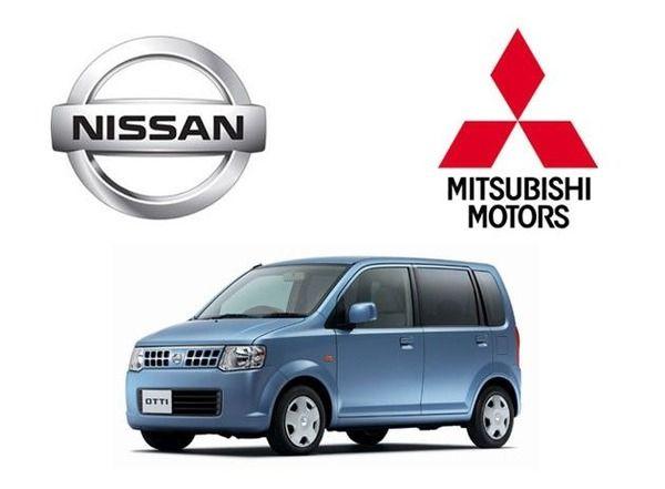 日産、三菱自動車に2000億円出資キタ─ヽ( 日産、三菱自動車に2000億円出資キタ─ヽ(&ap