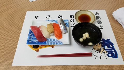 21.4.18 握り寿司