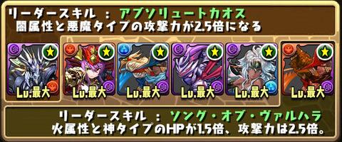 2015-01-02-01-17-00