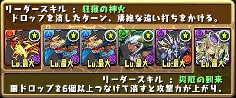 2015-01-02-01-18-22
