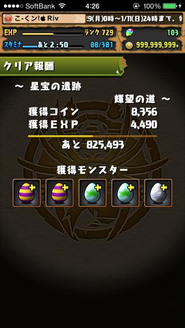 2014-12-29-04-26-08