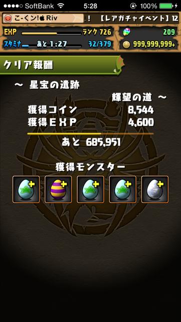 2014-12-26-05-28-16