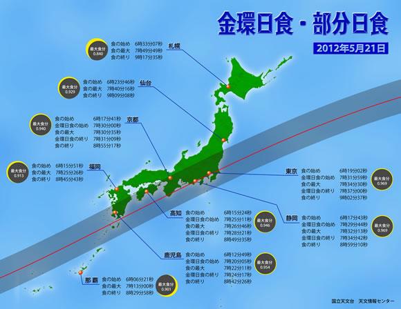 map-japan-m