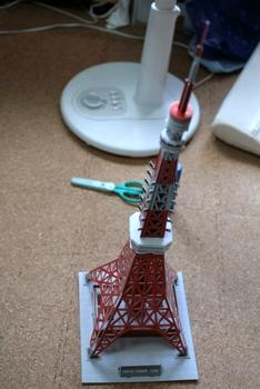 東京タワー工作が完成しました!