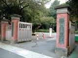 20060831_学習院大学(正門2)