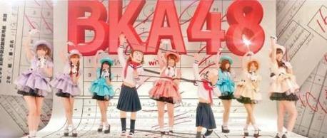 BKA48