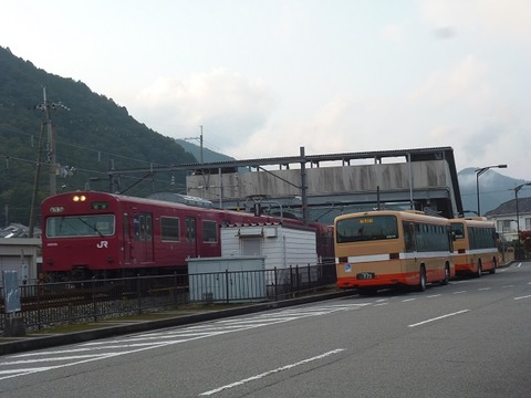 P1120612 (2)