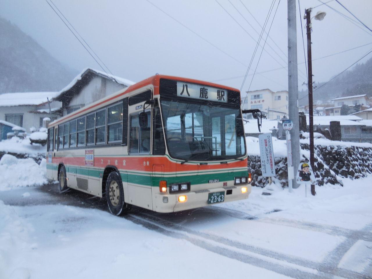 こうすけの 路線バスの旅:179号...