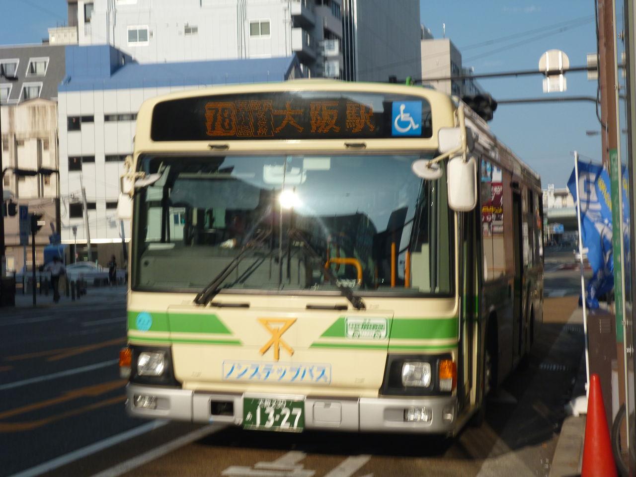 こうすけの 路線バスの旅