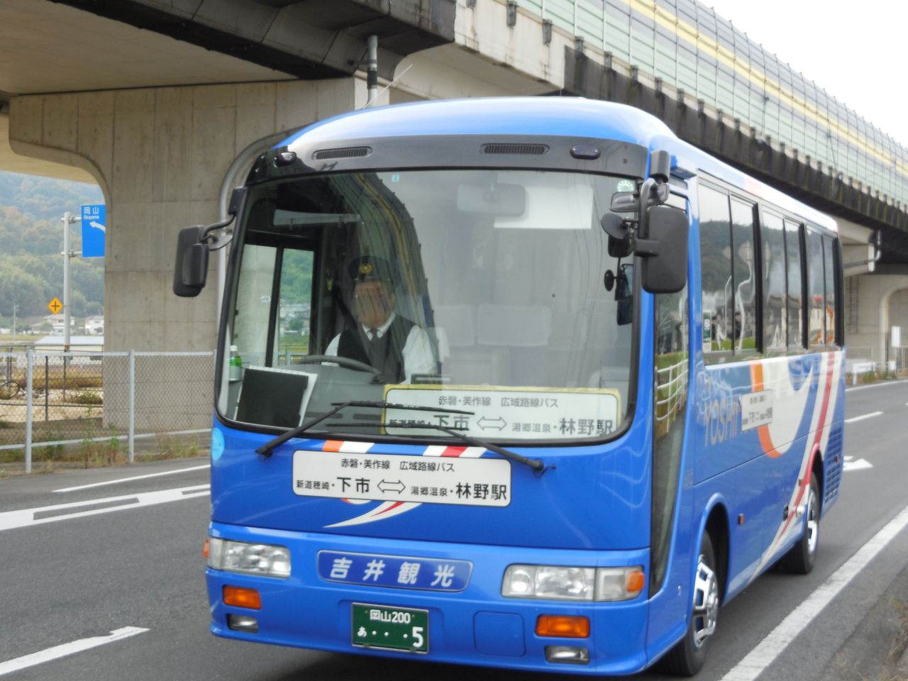 こうすけの 路線バスの旅:157号...