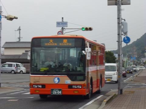 P1120468 (2)