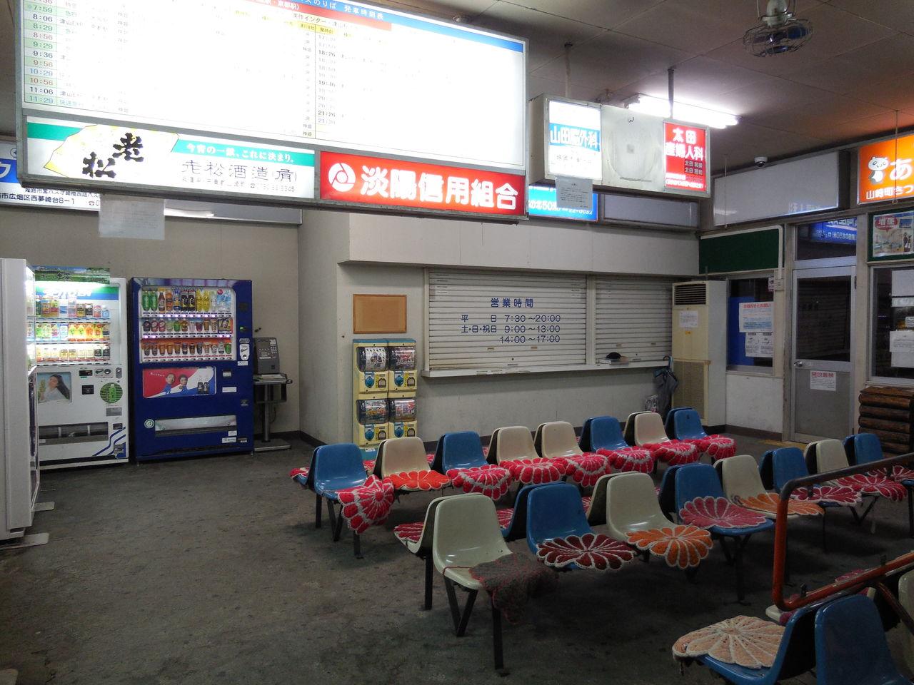 山崎バスターミナル