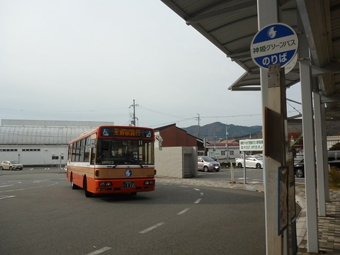 P1120888 (2)