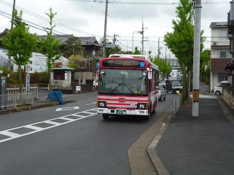 P1050643