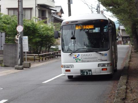P1050731