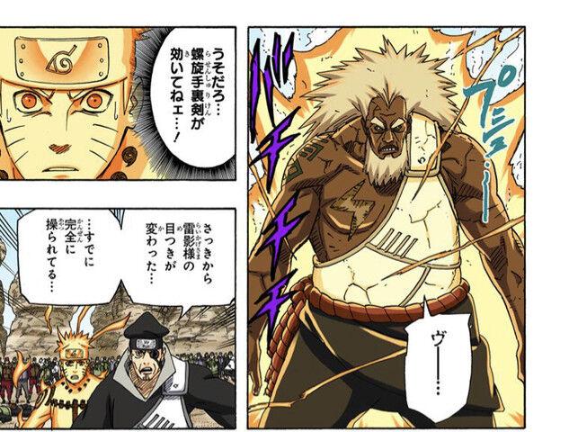 漫画 村 ナルト 29