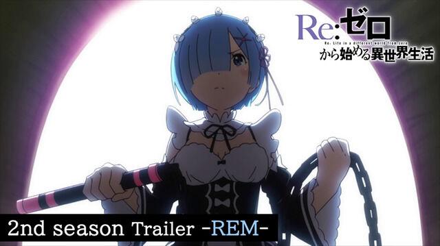 【リゼロ】アニメ二期はレムの出番ないって冗談だよね?