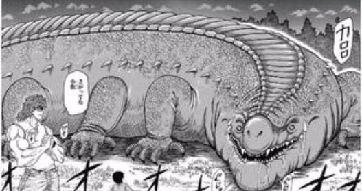 【ワンピース】 捕獲レベル5のガララワニを捕獲するのにトリコを雇用する程か?