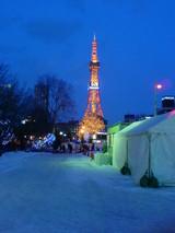札幌電波塔