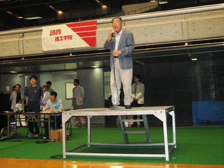 1.理事長挨拶.JPG