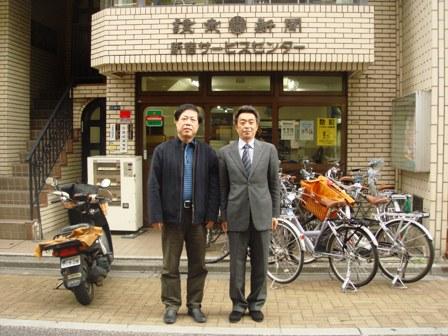 新宿センター20100326