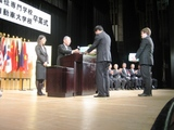 4.留学生表彰.JPG